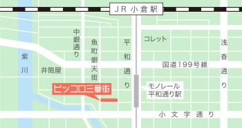 ビッコロ三番街 簡易地図
