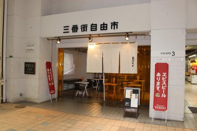yorucafe